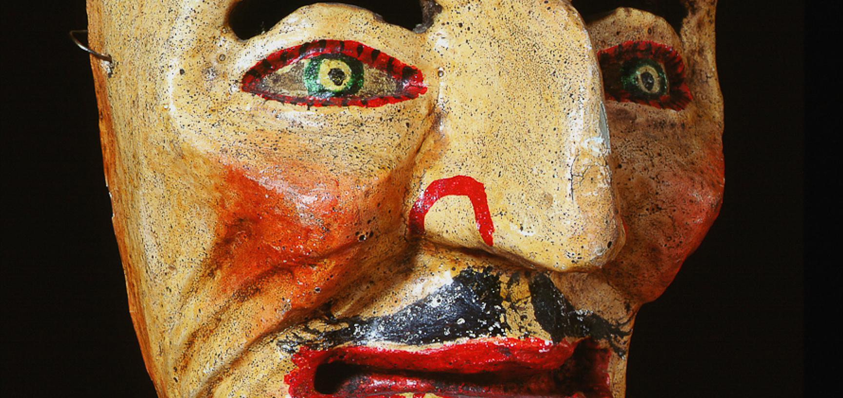 Carved dance mask