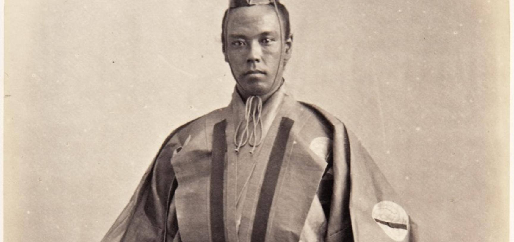 Portrait of Kichijūrō Nishi, samurai and officer on the Ikeda mission, employed as an interpreter of Dutch. Photograph by Jacques-Philippe Potteau. Paris, France. 1864. (Copyright Pitt Rivers Museum, University of Oxford. Accession Number: 1951.11.63.111)