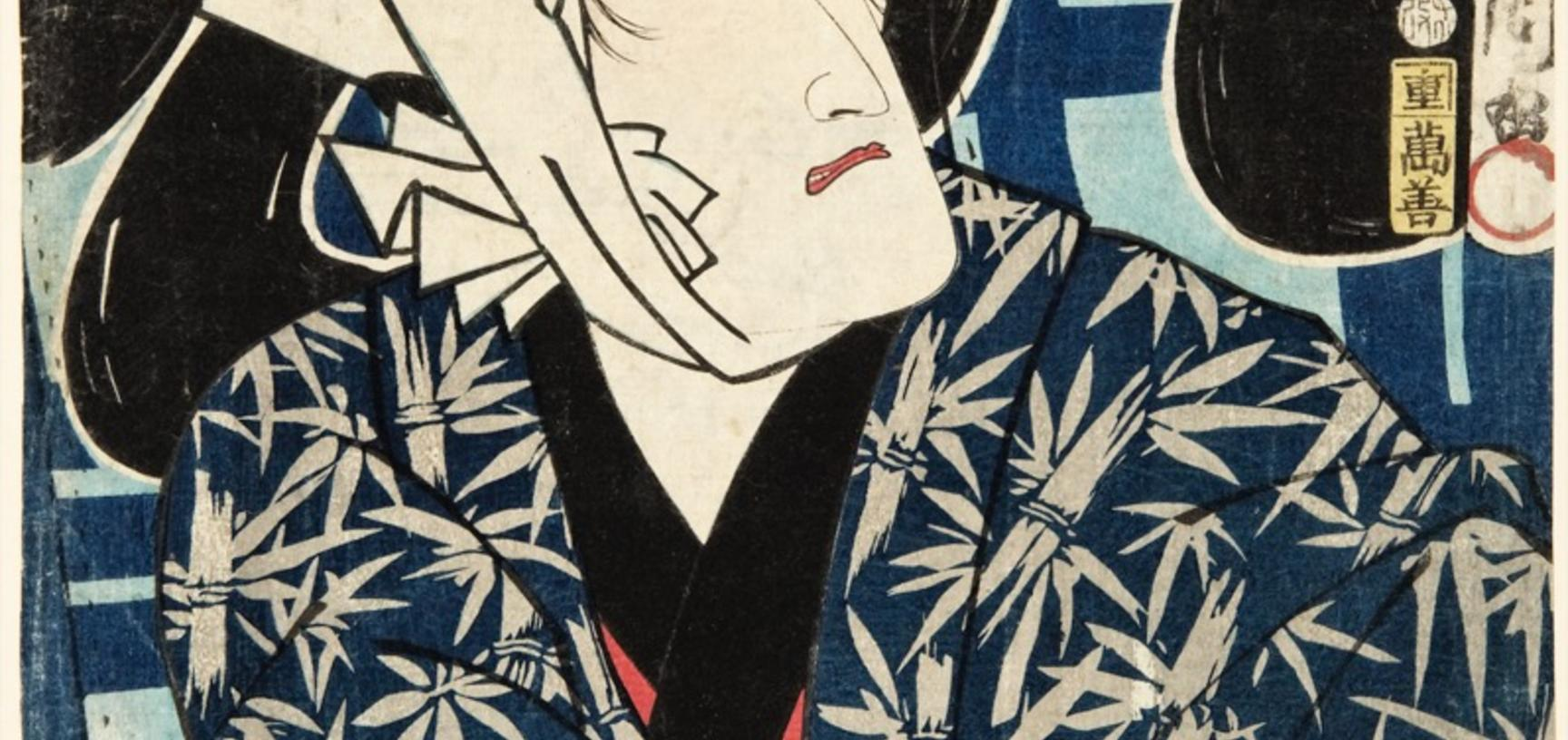 The actor Ichimura Kakitsu IV performing the role of Tamaya Shinbei in the kabuki play Tsukinode mura rokuya no hitofushi in the Ichimura-za, one of the oldest licensed theatres in Edo (now Tokyo). Woodblock print by Toyohara Kunichika. 1864. (Copyright P