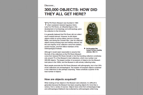 300000 objects