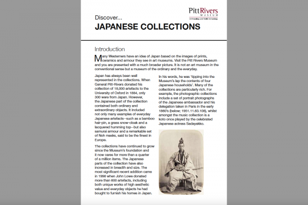 japanese collections